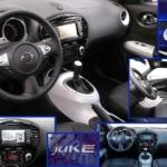 Juke 1.6 Dig T Schaltgetriebe Nismo Rs
